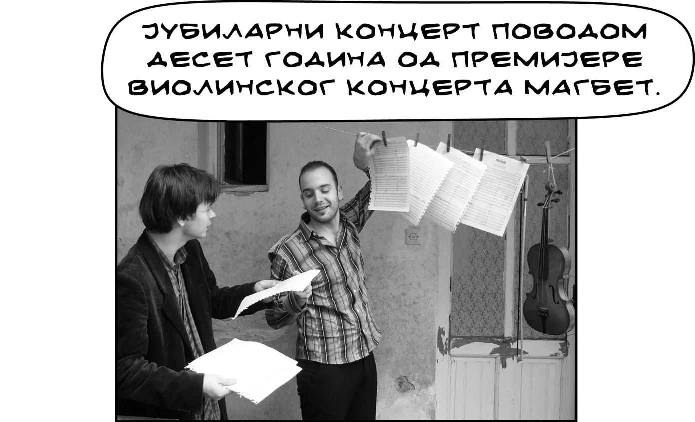 Kilmulis design - Aleksandar Sedlar - poster 04