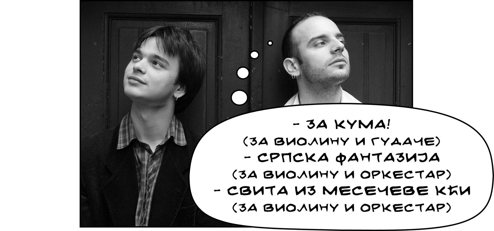 Kilmulis design - Aleksandar Sedlar - poster 05