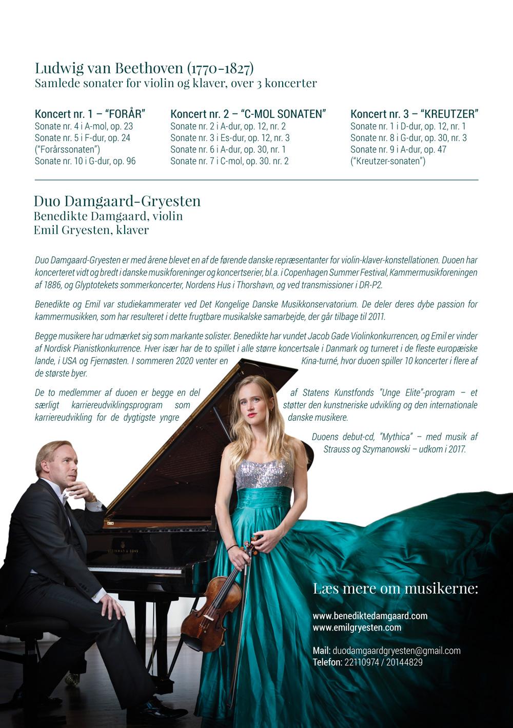Kilmulis design - Duo Damgaard Gryesten - brochure 04