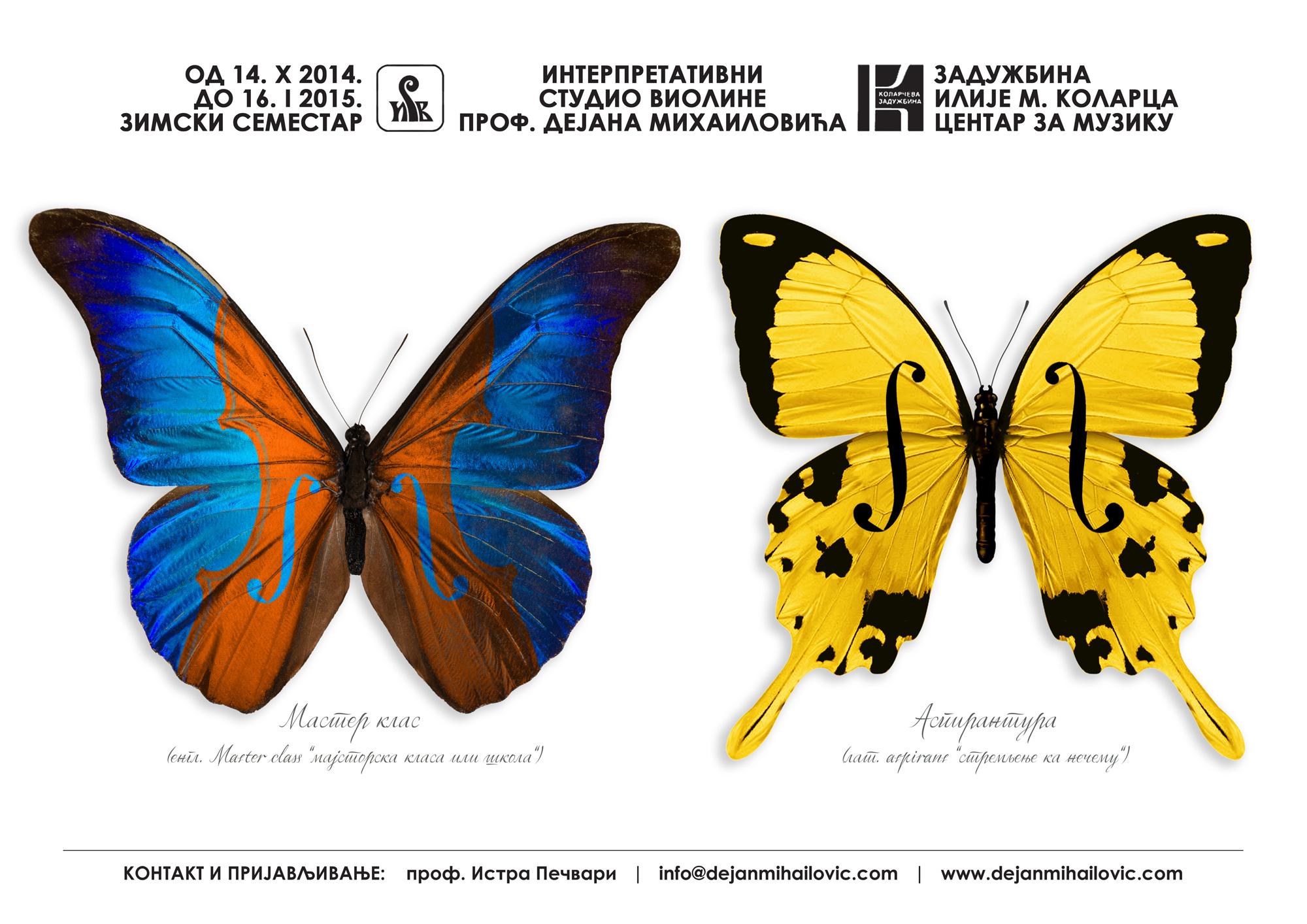 Kilmulis design - ISV - poster 2014 03
