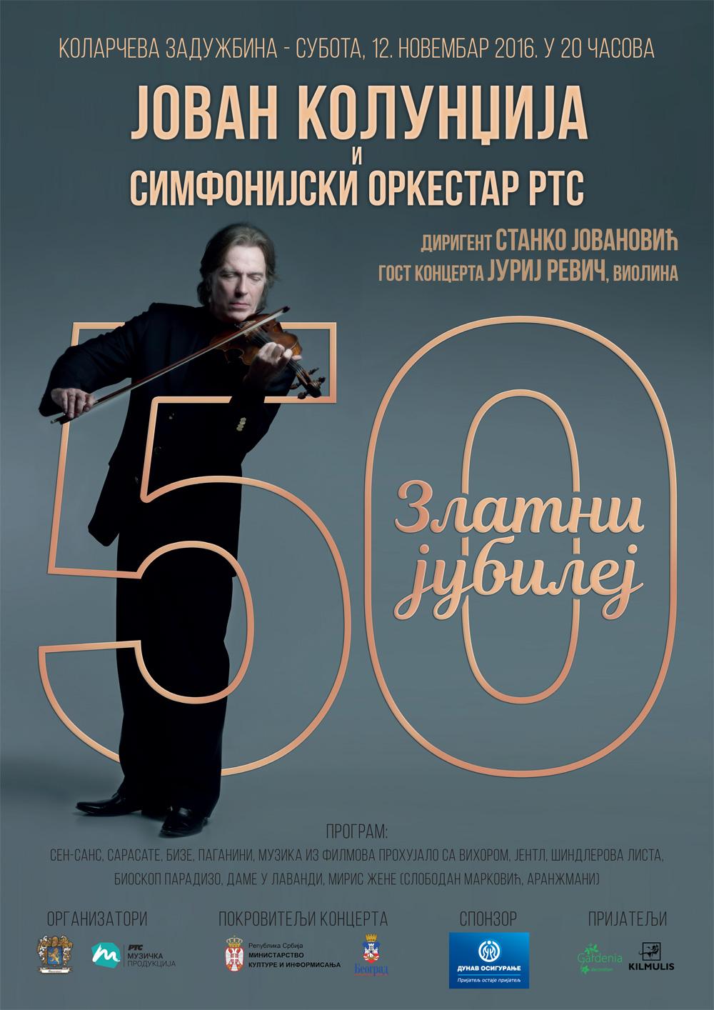Kilmulis design - Jovan Kolundzija - poster 2016 03