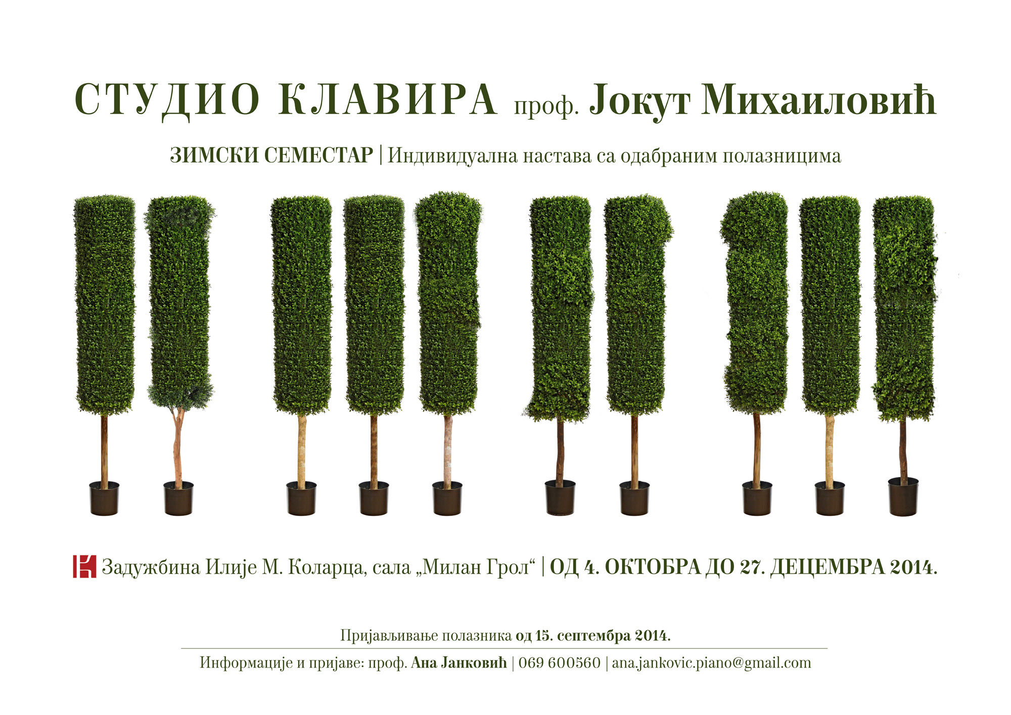 Kilmulis design - Studio klavira - poster 2014 03