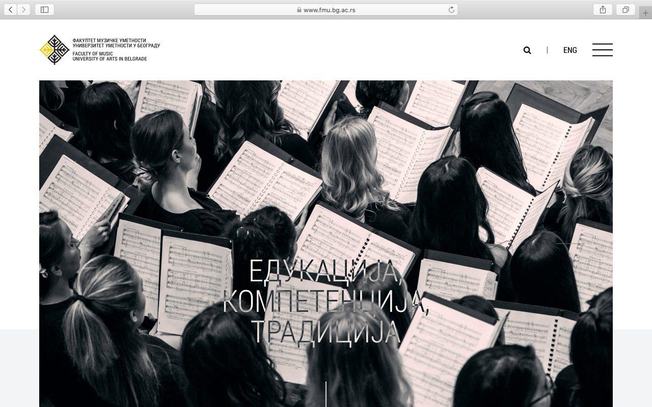 Kilmulis design Faculty of Music University of Arts in Belgrade website 01