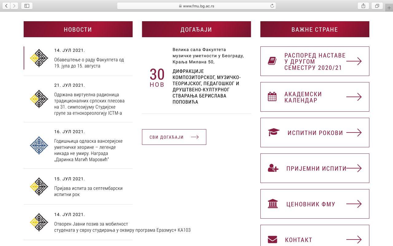 Kilmulis design Faculty of Music University of Arts in Belgrade website 02