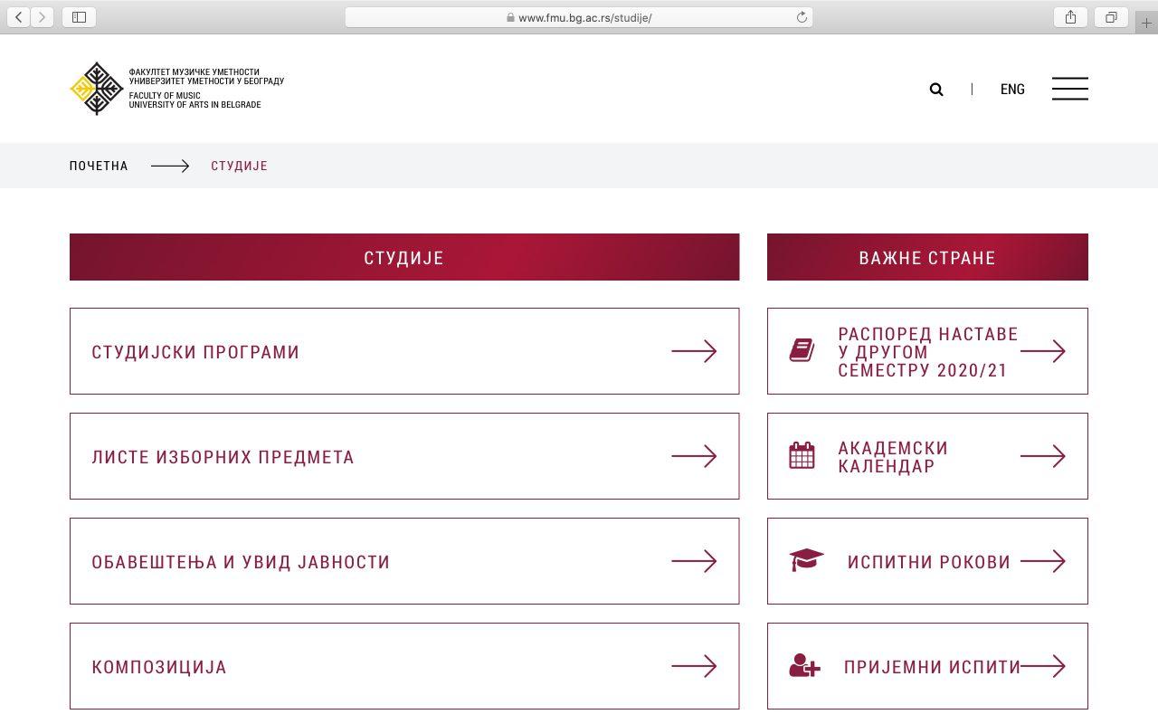 Kilmulis design Faculty of Music University of Arts in Belgrade website 03