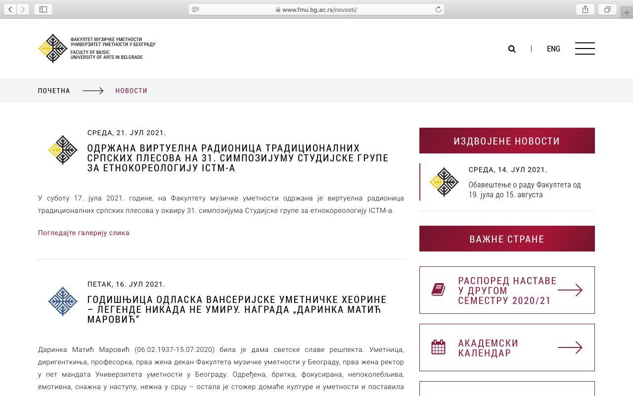 Kilmulis design Faculty of Music University of Arts in Belgrade website 04
