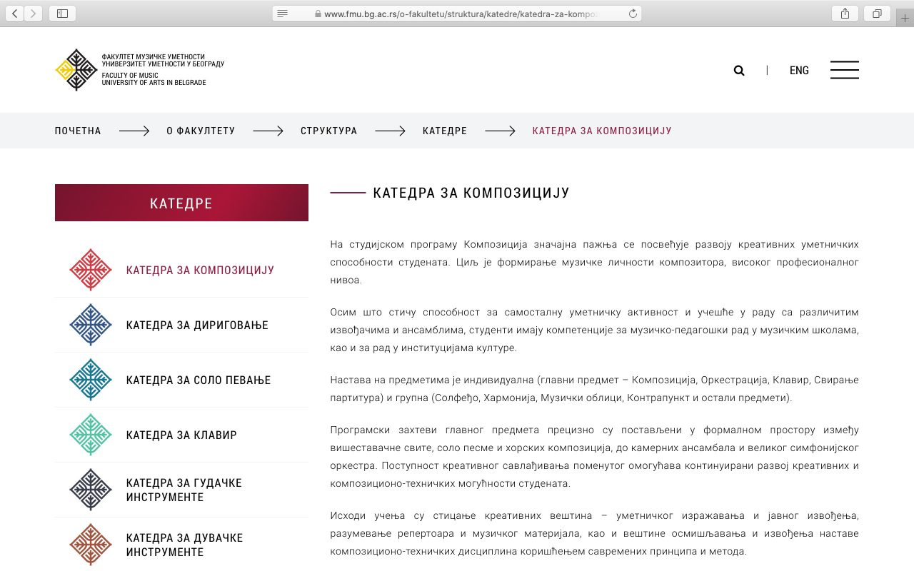 Kilmulis design Faculty of Music University of Arts in Belgrade website 05