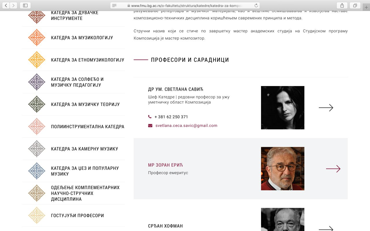 Kilmulis design Faculty of Music University of Arts in Belgrade website 06