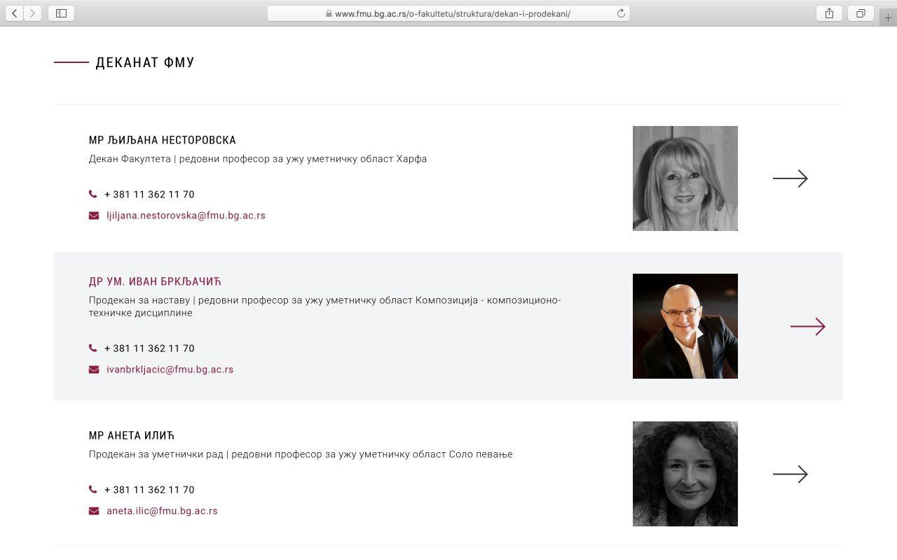 Kilmulis design Faculty of Music University of Arts in Belgrade website 07