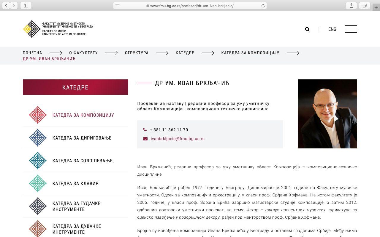 Kilmulis design Faculty of Music University of Arts in Belgrade website 08